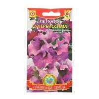 Семена цветов Петуния 'Супербиссима', О, 20 шт (комплект из 10 шт.)