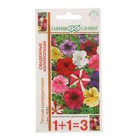 Семена цветов Петуния 'Свадебные колокольцы' смесь, крупноцветковая, О, 0,25 г (комплект из 10 шт.)