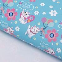 Бумага упаковочная глянцевая 'С Днем Рождения', 50х70 см, Коты аристократы (комплект из 20 шт.)