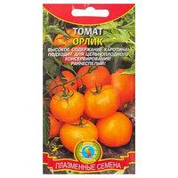 Семена Томат 'Орлик' раннеспелый, 25 шт (комплект из 10 шт.)