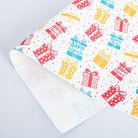 Бумага упаковочная крафтовая 'Дарю радость', 50 x 70 см (комплект из 20 шт.)