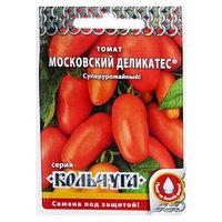 Семена Томат 'Московский деликатес' серия Кольчуга, среднеспелый, 0,1 г (комплект из 10 шт.)