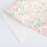 Бумага упаковочная крафтовая Just for you, 50 x 70 см (комплект из 20 шт.)