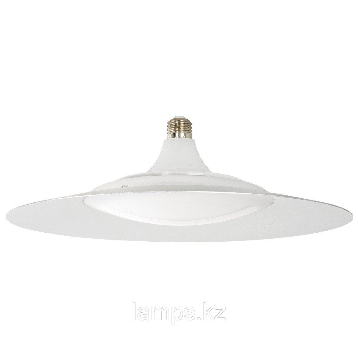 Светильник светодиодный потолочный промышленный UFO50 LED 50W E27 5700-6000K
