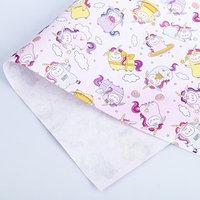 Бумага упаковочная крафтовая 'Котики', 50 x 70 см (комплект из 20 шт.)