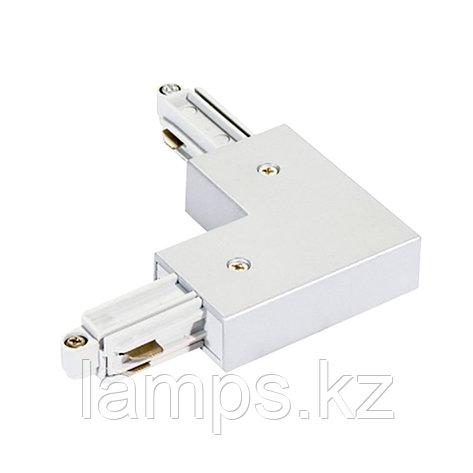 Коннектор L (соединитель) для 2х-линейных шинопроводов типа Т-800 SILVER L CONNECTOR (2 LINE) T-805 (TS), фото 2