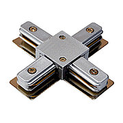 Коннектор X (соединитель) для 2х-линейных шинопроводов типа Standart. GREY X-CONNECTOR (2 LINE)