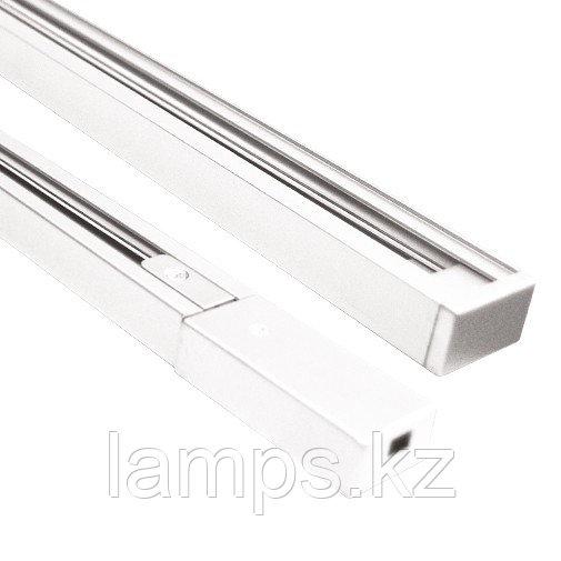 2х-линейный шинопровод типа Standart 1 метр WH 1m (2 LINE)