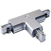 Коннектор T (соединитель) для 4х-линейных шинопроводов SILVER T-CONNECTOR (4 LINE)
