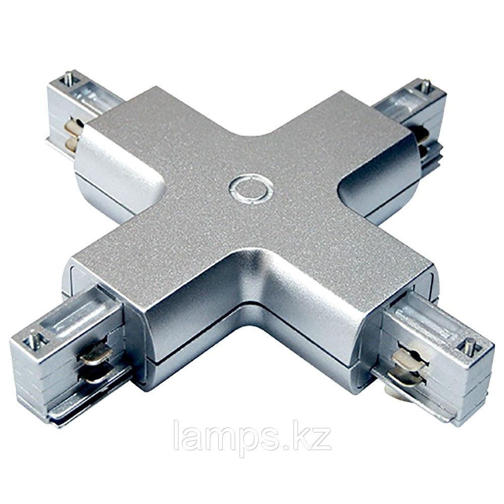 Коннектор X (соединитель) для 4х-линейных шинопроводов SILVER X-CONNECTOR (4 LINE)
