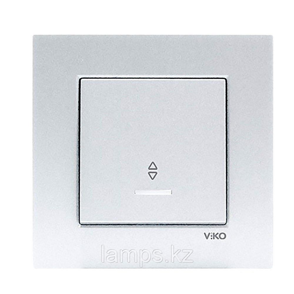 Viko NOVELLA GUMUS проходной выключатель 1-кл с подсветкой