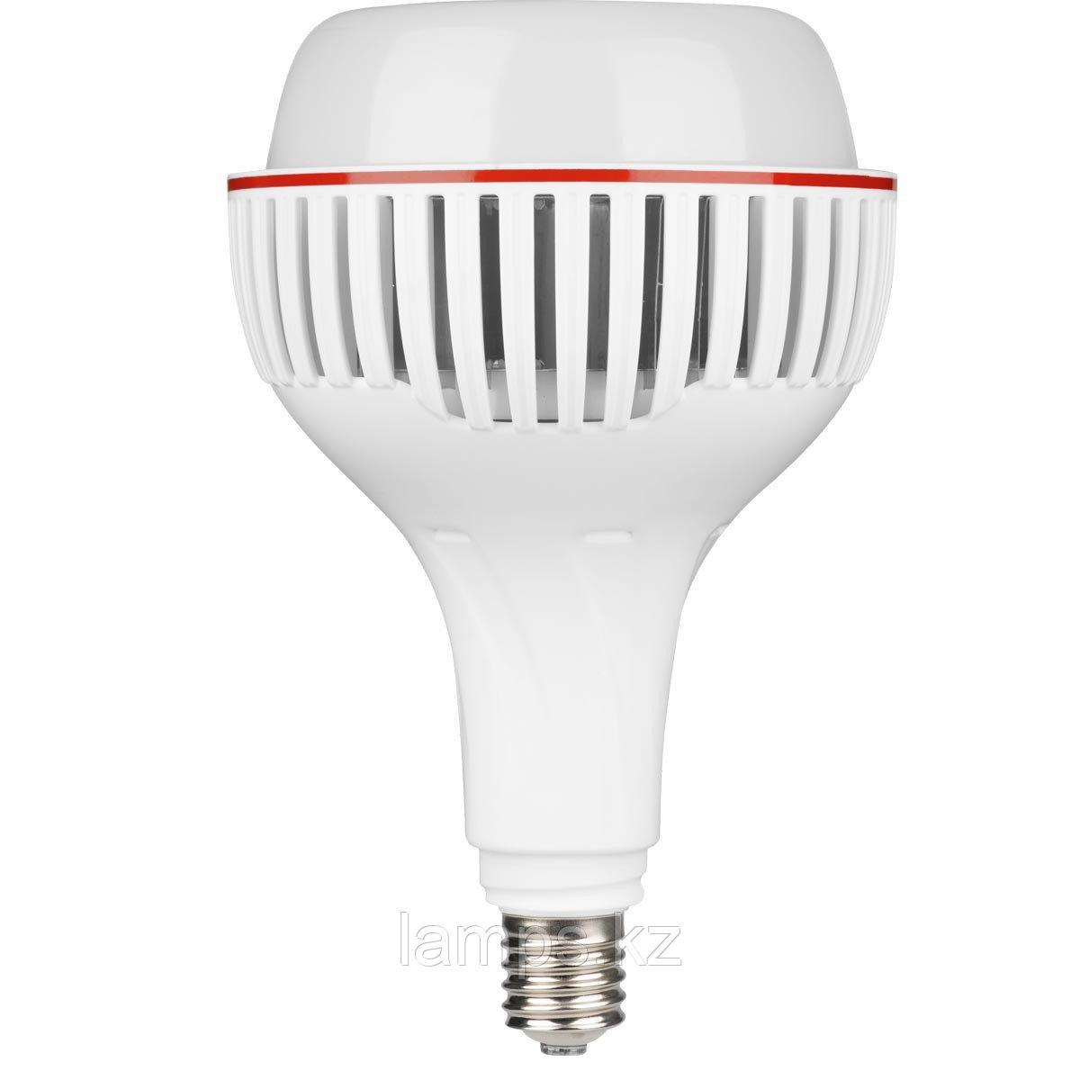 Светодиодная лампа LED V2 60W 6500K E27