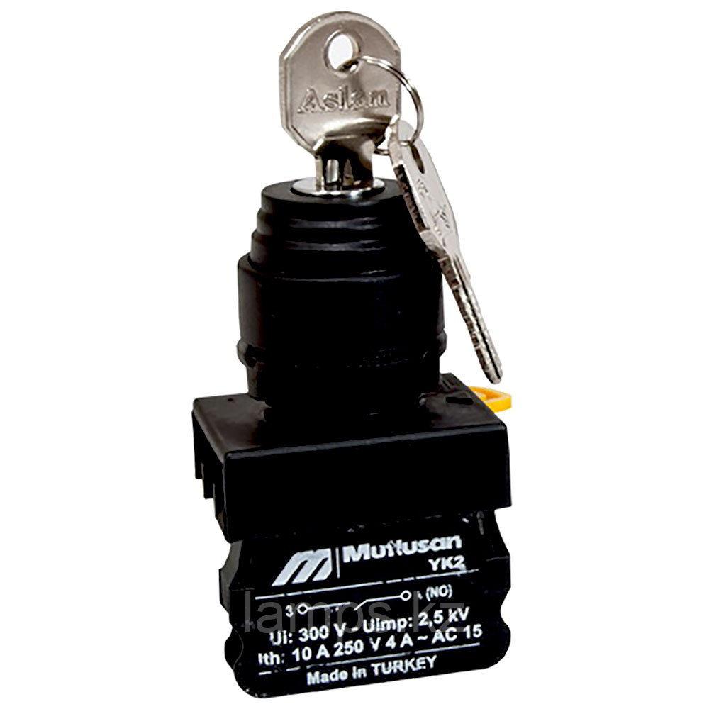 Переключатель управления с ключом Mutlusan 1-0-1 до 690 В