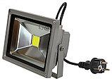 Прожектор светодиодный 30 W софит цветной Цвет; синий,зеленый,красный,желтый , фото 5