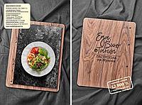 Деревянное меню (меню-планшет) для ресторана