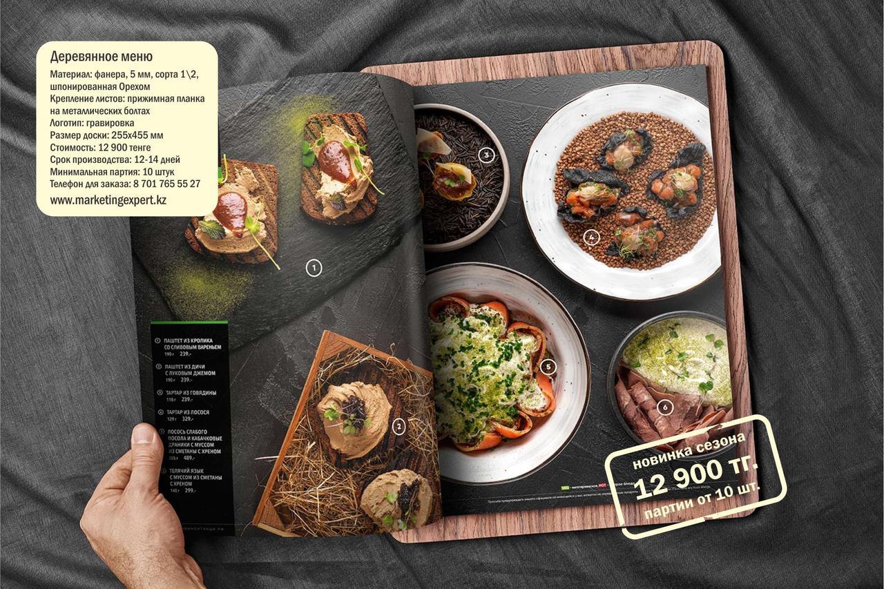 Деревянное меню (меню-планшет) для ресторана - фото 2