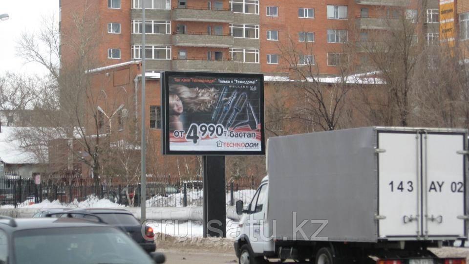 Республика - ТД «Алма»