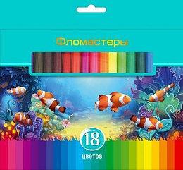 """Фломастеры """"BG Q"""" 18 цветов, """"Яркие эмоции"""" в картонной упаковке"""