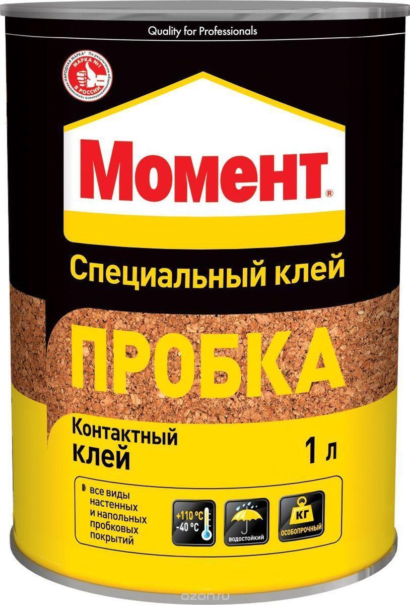 Клей Момент Пробка 1 л