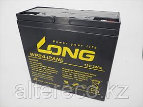 Аккумулятор LONG WP24-12ANE (12В, 24Ач) - аналог 6-DZM-20, фото 3
