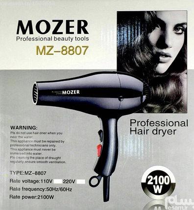 Фен для волос Mozer MZ-8807, фото 2