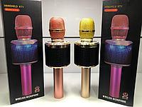 Микрофон для караоке KTV K-318 с подсветкой. Алматы
