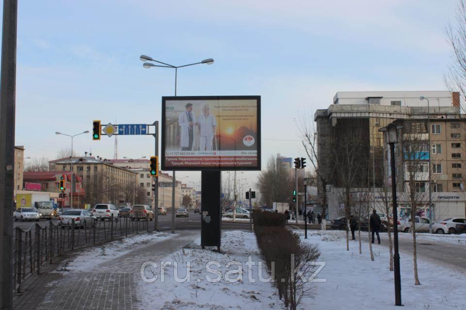 Богенбая –Желтоксана , СК «Астана»