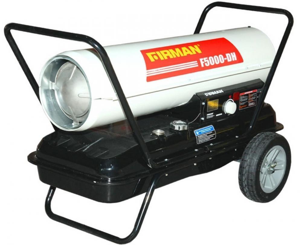 Пушка дизельная FIRMAN F-5000DH