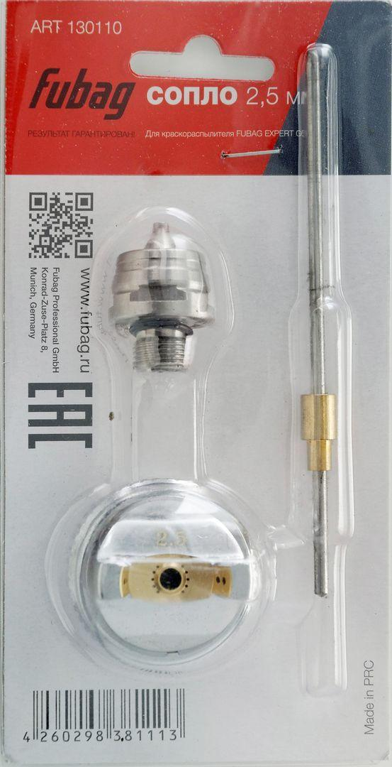 Сопло для краскораспылителя Fubag EXPERT G600 2.5мм арт.130110