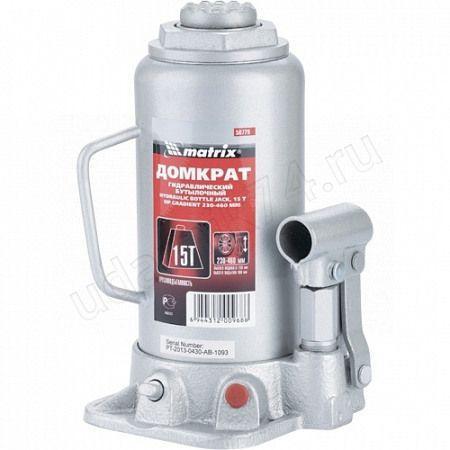 Домкрат гидравлический бутылочный 15т.высота подъема 230-460мм Матрикс 50729