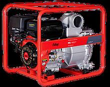 Мотопомпа Fubag PG 1800 T для сильнозагрязненной воды(1750л\мин 26м)