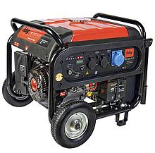 Генератор бензиновый цифравой Fubag TI 7000 арт.838235