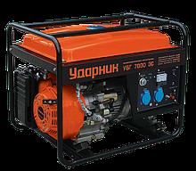 Генератор бензиновый Ударник УБГ 7000 ЭС