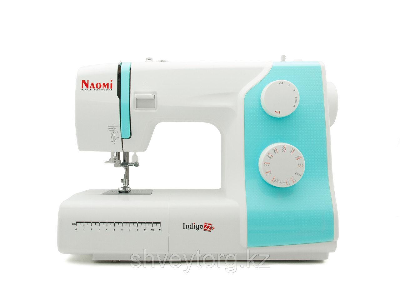 Бытовая швейная машинка NAOMI INDIGO 22 S