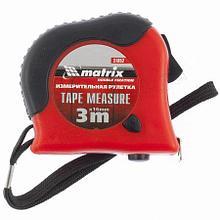 Рулетка 3м х16мм Double fixation,обрезинненый корпус,двойная плавная фиксация Матрикс 31052
