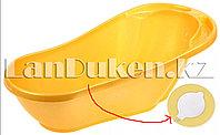 Детская ванночка 55 литров со сливом 12004 желтая