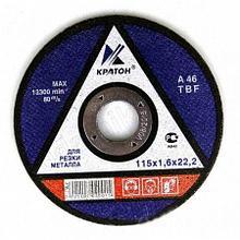 Диск отрезной по металлу Кратон 355 х3.2 х25.4мм,1 07 02 013