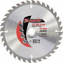 Пильный диск по дереву 165 х20,24 зуба+кольцо 20\16 Matrix 73221