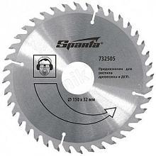 Пильный диск по дереву 125 *22мм,36 зубьев//Sparta 732395