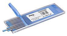 Вольфрамовые электроды Fubag D2.4 х 175мм (Blue) WL-20 1 шт.FB0015 24