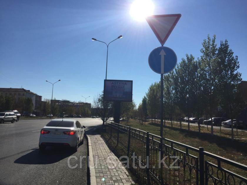 Жумабаева Жирентаева  направление в ЕНУ