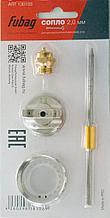 Сопло для краскораспылителя Fubag BASIC S750 2.0мм (игла,головка,сопло)(для водоимул.)арт.130105