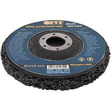 Диск зачистной полимерный 150мм.FIT 39612