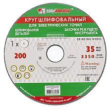 Круг шлифовальный 200*20*32мм.63С,60 (K,L)ЛУГА//Россия 73483