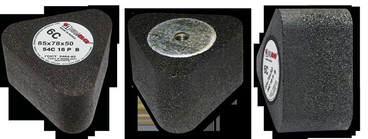 Сегмент абразивный 6С 85 78 50 14А 20Р В