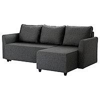 Диван-кровать угловой с отд д/хран БРИССУНД темно-серый IKEA, ИКЕА , фото 1