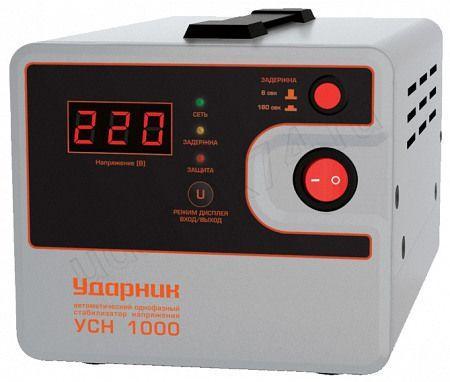 Стабилизатор напряжения Ударник УСН 1000