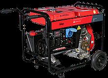 Генератор дизельный Fubag DS 5500 A ES