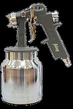 Краскораспылитель Fubag SS178\1.5 110102