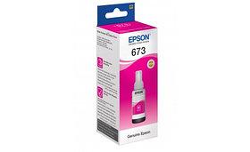Чернила Epson C13T67334A L800/L805/1800/810/850 пурпурный